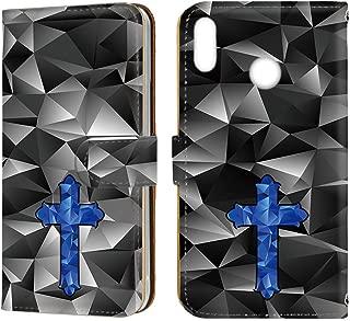 HUAWEI nova lite 3 (POT-LX2J) ケース 手帳型 ミラータイプ [十字架・ブルー] キラキラ クロス 3Dアート ノバライトスリー スマホケース 携帯カバー [FFANY] cross-050@05m