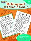 Steck-Vaughn Bilingual: Reproducible Reading Second Grade