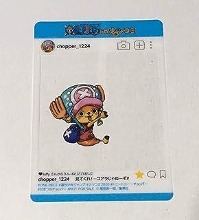 ワンピース チョッパー 夏コミ 2020 集英社 ジャンプフェア SNS風キャラクターカード 特典 プレミアム ノベルティ ナツコミ