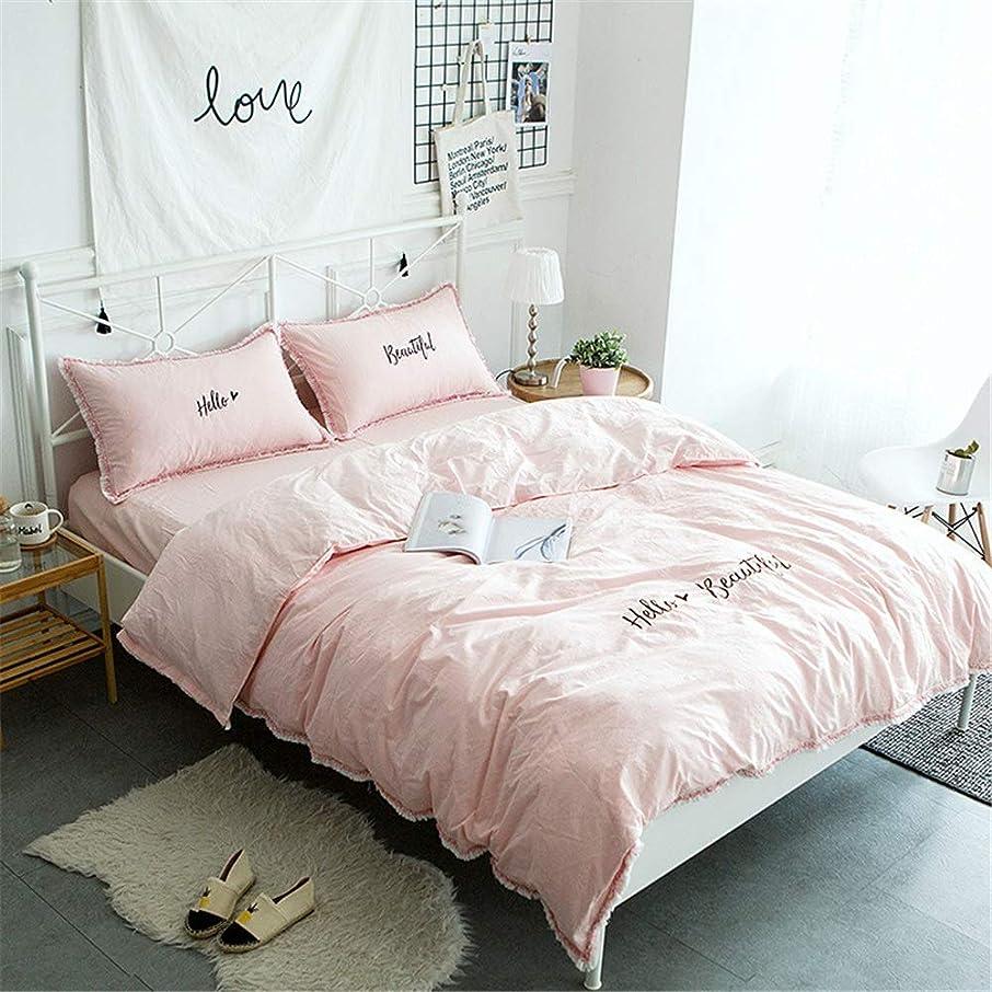 変色する硬化する終わり寝具カバーセット 寝具セットツイルクラフトウォッシュコットンストリームSu刺繍、快適、耐久性、低刺激性、ホワイトピンク。 布団カバー 4点セット (色 : ピンク)