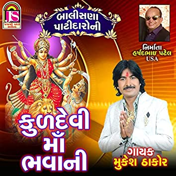 Kuldevi Maa Bhavani