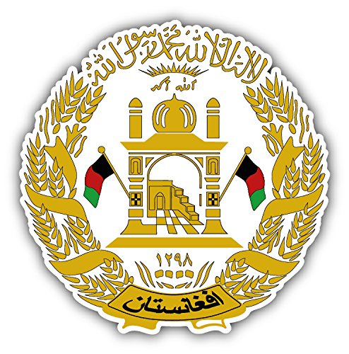 Afghanistan Coat Of Arms Auto-Dekor-Vinylaufkleber 12 X 12 cm
