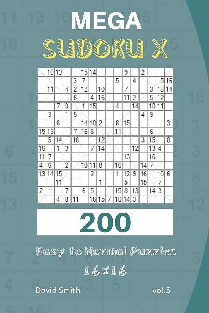 ヘルパーすずめ地区Mega Sudoku X - 200 Easy to Normal Puzzles 16x16 vol.5