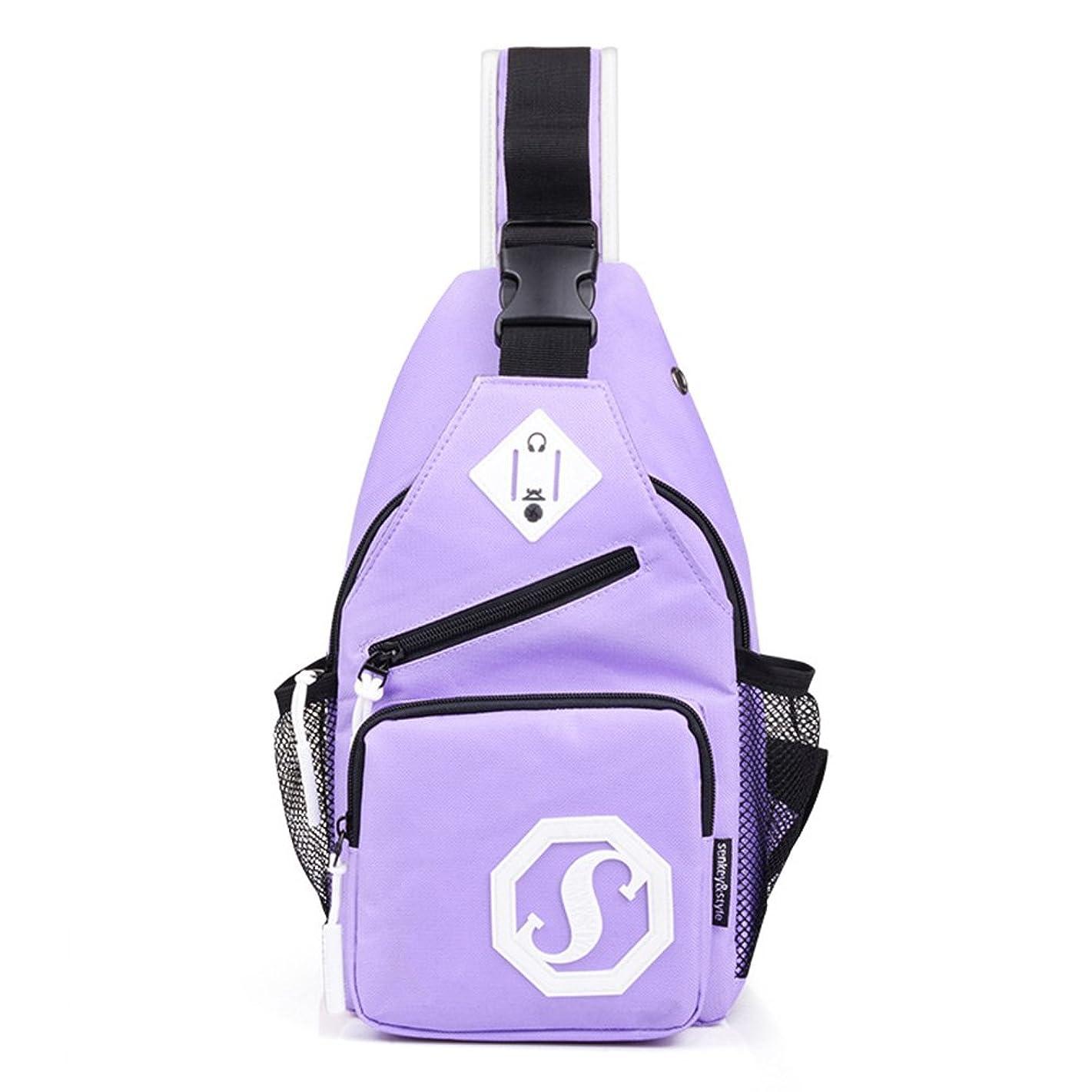 GEZICHTA Sling Bag for Man Women, Cover Pack Rucksack for Bicycle Sport Hiking Travel Camping Bookbag or Multipurpose Daypacks