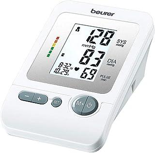 جهاز لقياس ضغط الدم فى الزراع العلوى من بيورير- 26 بى ام
