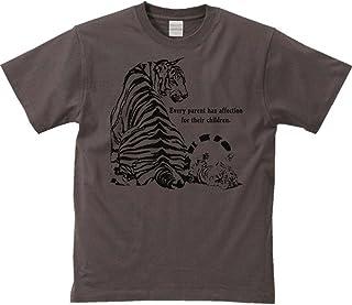 エムワイディエス(MYDS) 虎の親子/半袖Tシャツ