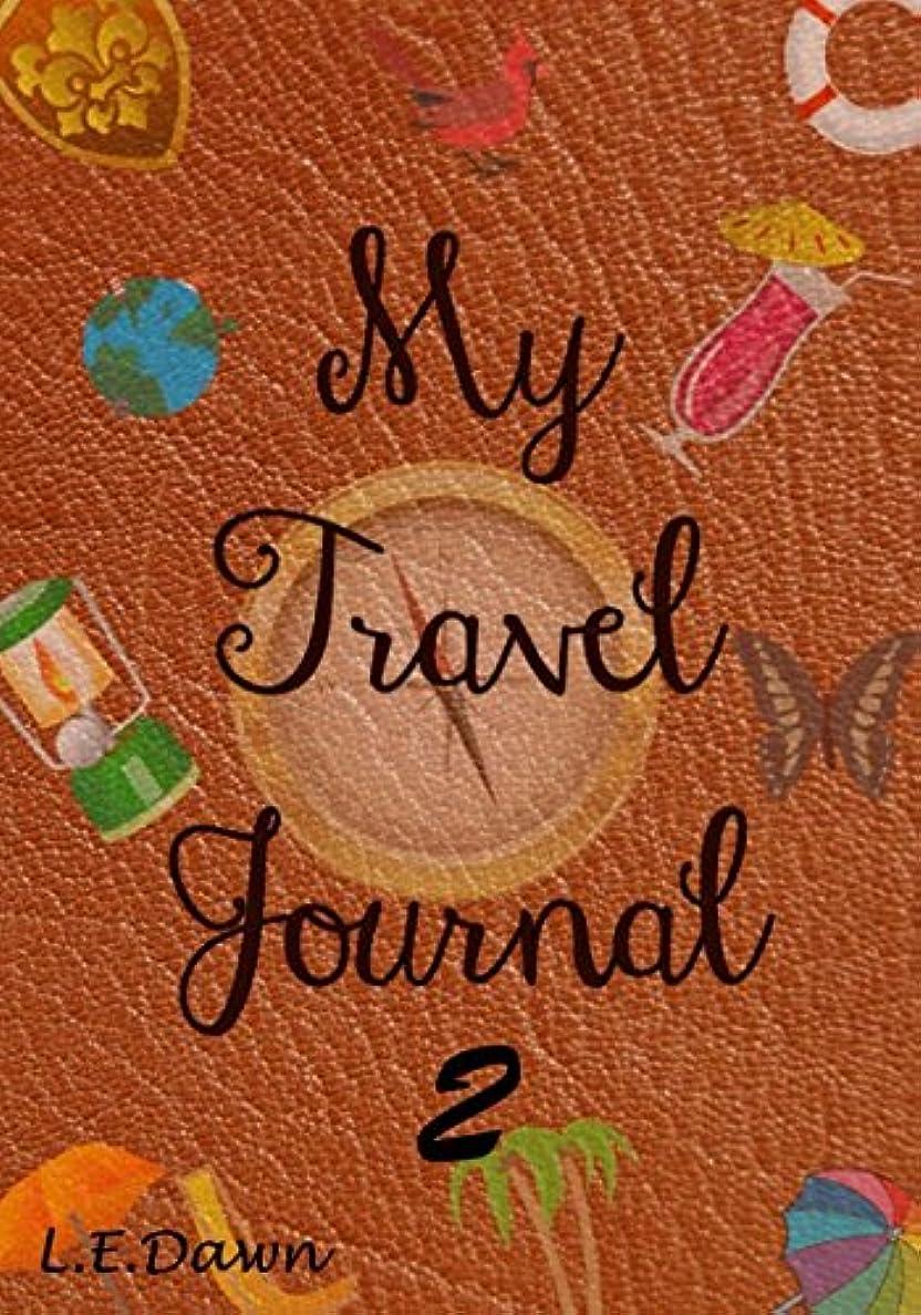 環境寄り添うピークMy Travel Journal 2