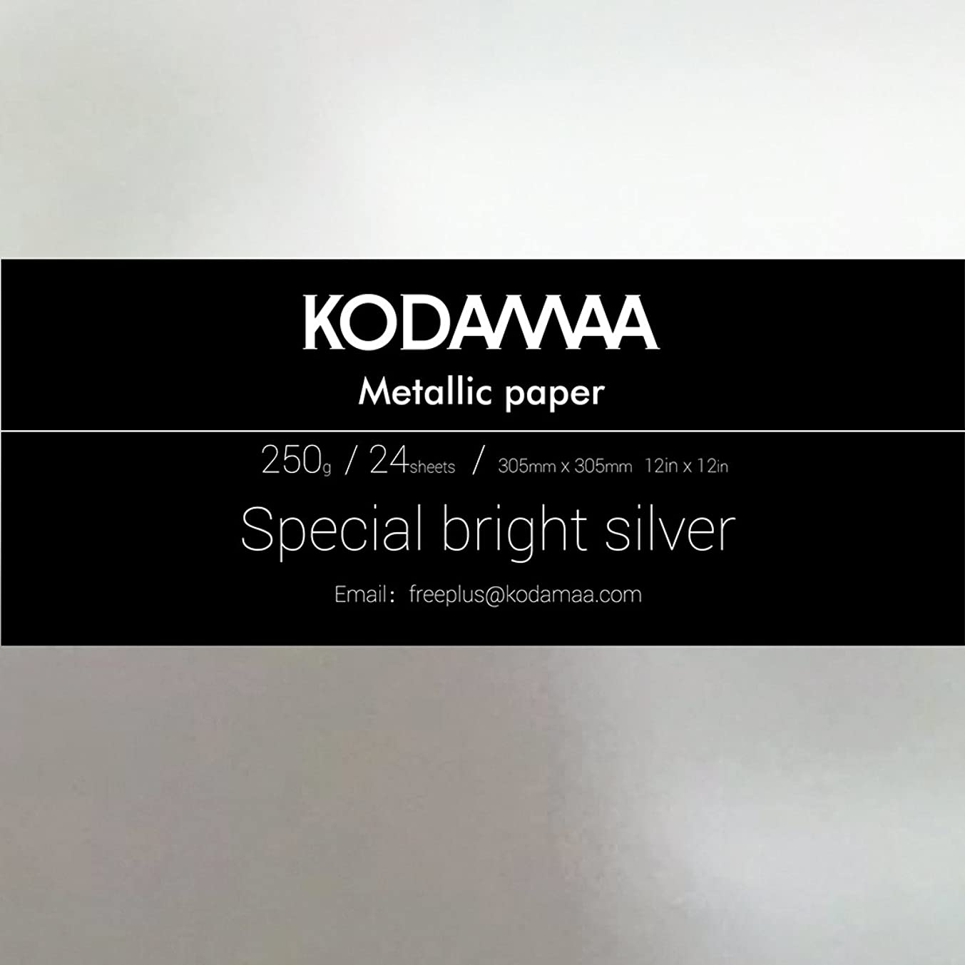 KODAMAA 12