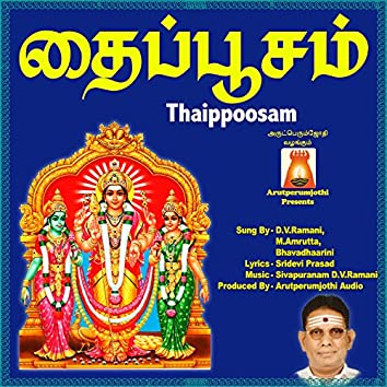 Thaippoosam