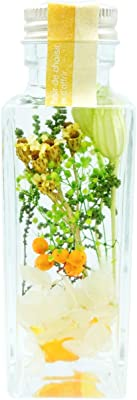 LAGOM ハーバリウム 【MUU】 母の日 贈り物 誕生日 女性 記念日 プレゼント 花 退院祝い 結婚祝い 開店祝い 敬老 ギフト 卒業 入学 (イエロー)