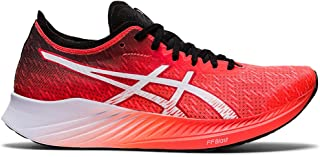 Women's Magic Speed Running Shoes