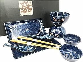 JapanBargain 3651 Japanese Porcelain Sushi Dinner Gift Set Plate Bowl Sauce Dish Spoon Chopsticks, Navy Dragonfly