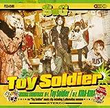 Toy Soldier 歌詞