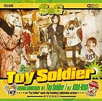 Toy Soldier 初回限定盤B(DVD付)