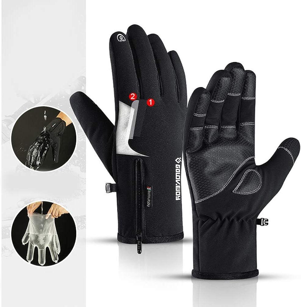 LIOOBO 1 Pair Winter Full Finger Gloves Windproof Anti-Slip Touchscreen Zippered Gloves