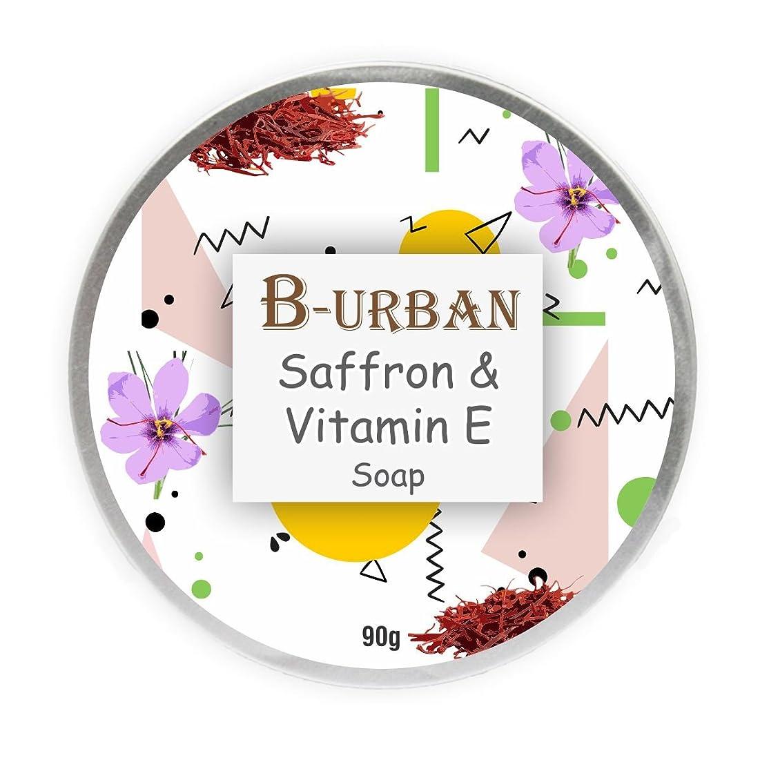 星不当さわやかB-URBAN SAFFRON & VITAMIN E SOAP MADE WITH NATURAL AND ORGANIC INGREDIENTS. PARABEN AND SULPHATE FREE. SOAP FOR SENSITIVE SKIN. COMES IN A UNIQUE ALUMINIUM BOX PACK