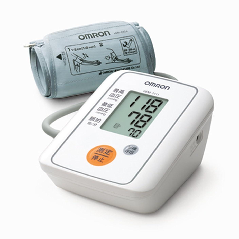 無法者解明冷ややかなオムロン デジタル自動血圧計 HEM-7111