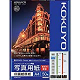 コクヨ インクジェット 印画紙原紙 高光沢 A4 50枚 KJ-D11A4-50