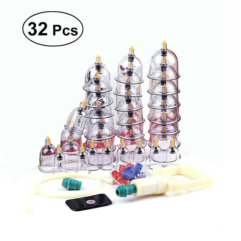 平凡再現する小麦粉HEALLILY Biomagnetic中国カッピングセラピーカップ鍼マッサージカッピングセラピーセット32カップ