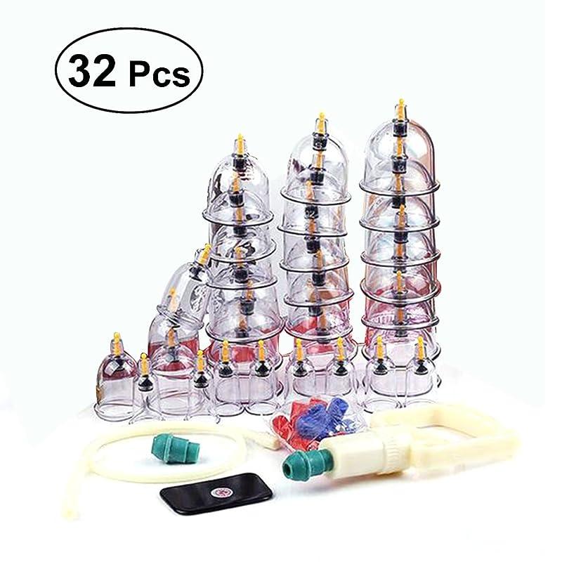 伸ばす冷える予感HEALLILY Biomagnetic中国カッピングセラピーカップ鍼マッサージカッピングセラピーセット32カップ