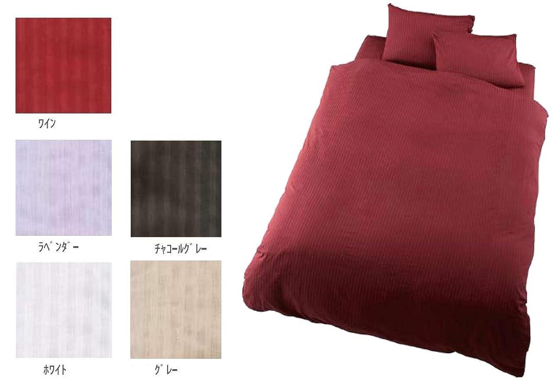 フェザー思い出す大通りフランスベッド 掛け布団カバー 「ラインアース」 グレー色 シングルサイズ