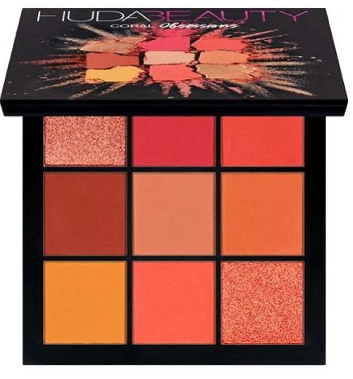 致命的決済実際Exclusive NEW Huda Beauty Coral Obsessions Eyeshadow Palette