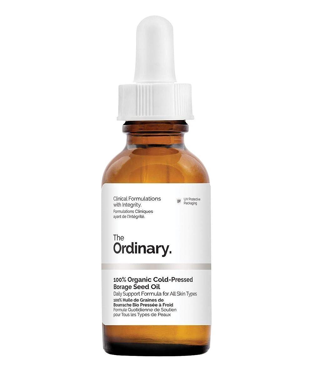 市場ファランクス幸福The Ordinary 100% Organic Cold-Pressed Borage Seed Oil 30ml