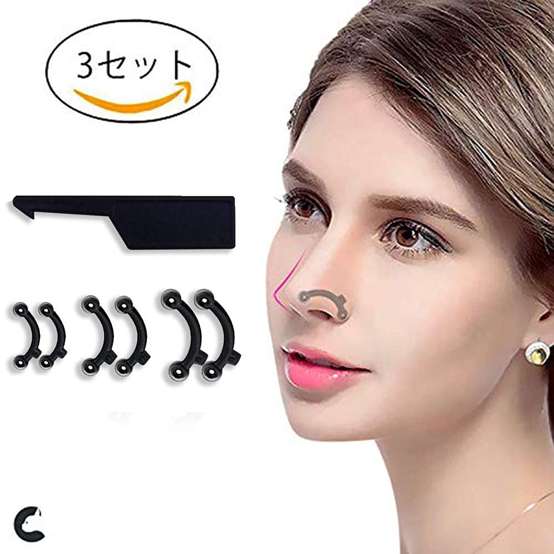 クアッガレンディション進むIBAOBAO 鼻プチ プチ ノーズアップ 美鼻 鼻クリップ ノーズクリップ 柔軟性高く 痛くない 抗菌シリコン 整形せず 鼻筋矯正 3サイズセット