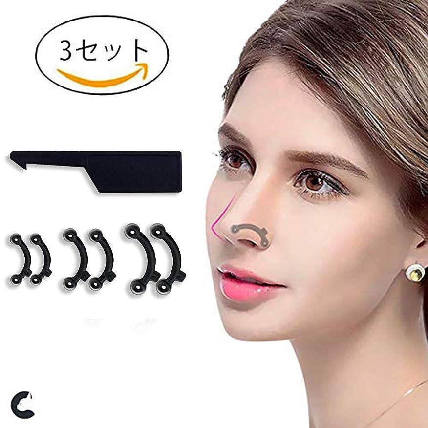同意拡声器ヘルパーIDIAO 鼻プチ 柔軟性高く ハナのアイプチ ノーズアップ 美鼻 鼻筋矯正 抗菌シリコンで 痛くない 3サイズセット