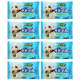 JOYPET ジョイペット ペット用ウェットティッシュ 90枚入り8個パック 720枚入り 犬猫 手足お尻用 なめても安心 天然成分配合