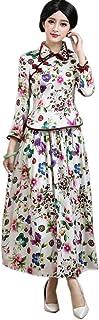 HangErFeng Qipao تنورة شيونغسام متوسطة الطول وفستان نحيف