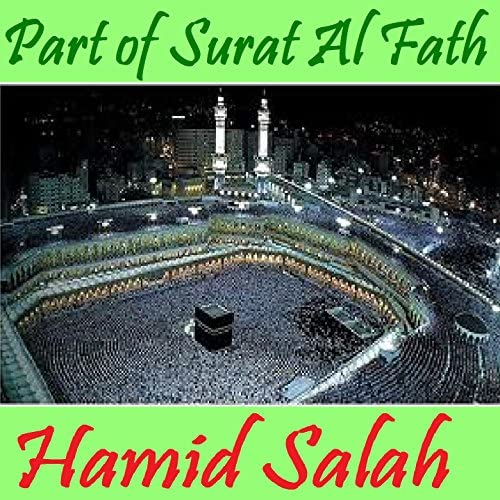 Hamid Salah