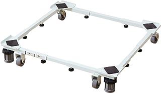 平安伸铜工业 可放置桶式洗衣机桌 白色 DSW-151