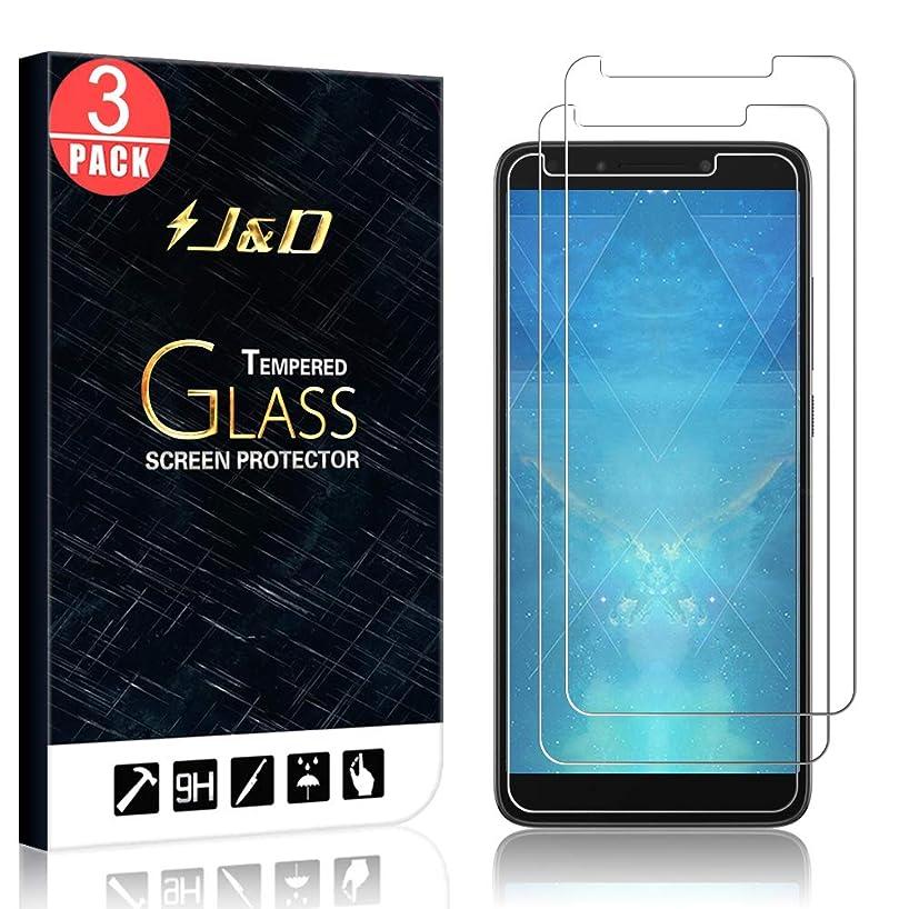 J&D Compatible for 3-Pack Alcatel 7 / Alcatel 7 Folio/Tmobile Revvl 2 Plus Glass Screen Protector, [Tempered Glass] [Not Full Coverage] Ballistic Glass Screen Protector for Alcatel 7 Screen Protector