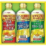 日清 ヘルシーオイル バラエティ ギフト (SPT-15N)