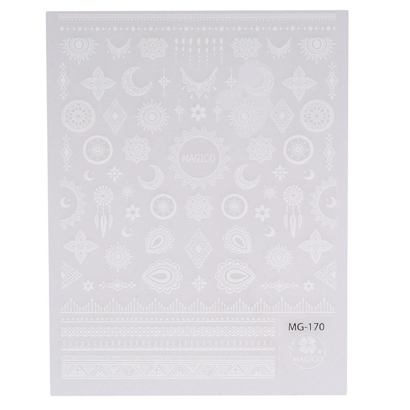 フォージヒント批判JIOLK ネイルシール レース ネイルステッカー 星 月 ネイルアート 貼るだけでいい 可愛い ネイル飾り ネイル パーツ アクセサリー