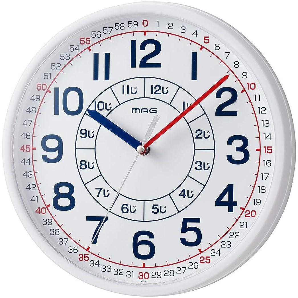 もう一度匿名池MAG(マグ) 掛け時計 非電波 アナログ 知育時計 よーめる 直径28cm ホワイト W-736WH-Z