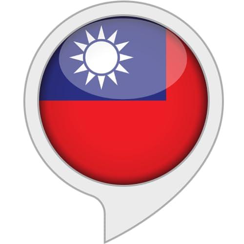 Taiwanische Nationalhymne