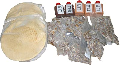 スターケバブのビッグファミリーセット 冷凍ビーフケバブ10食