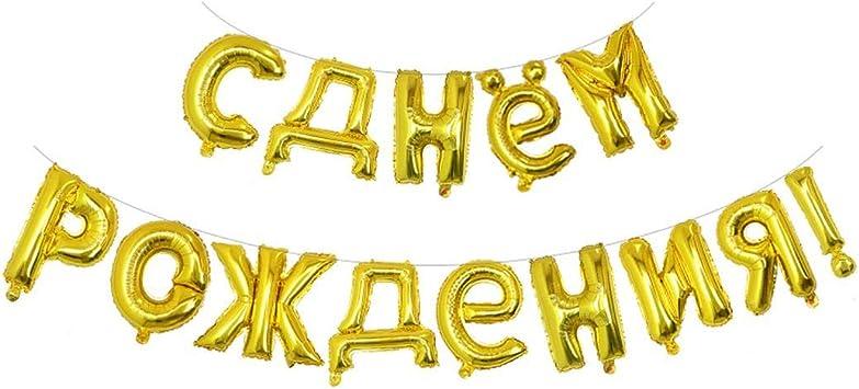Auf geburtstag text alles gute russisch zum Alles Gute