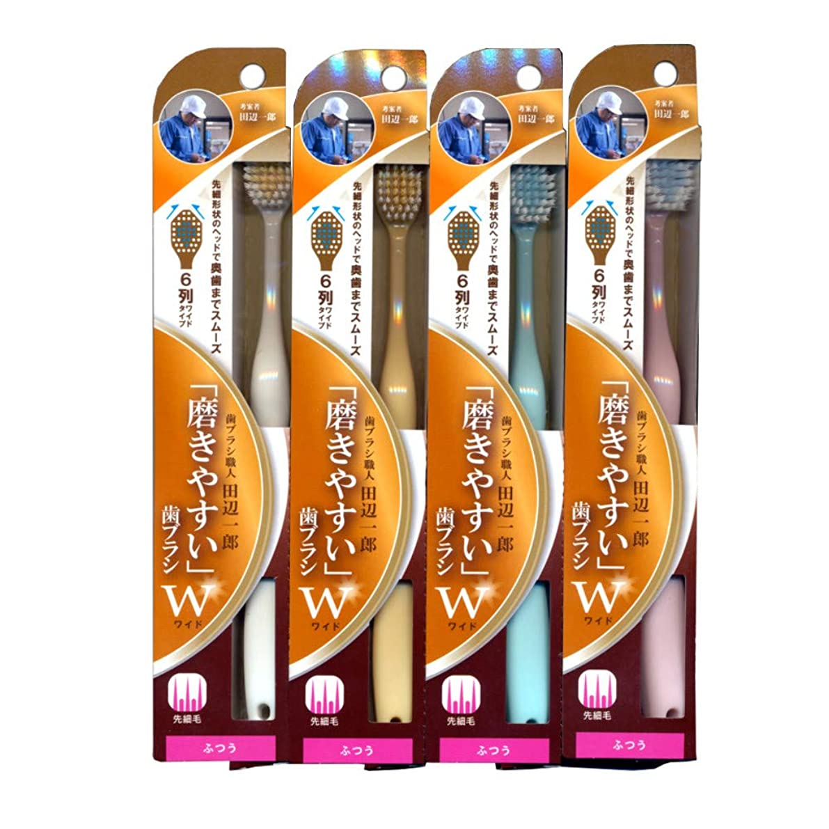 理解真実減る磨きやすい歯ブラシ (ふつう) 6列ワイドタイプ LT-47×12本セット(ピンク×3、ブルー×3、イエロー×3、ホワイト×3)(先細毛)