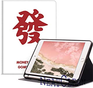 NeatClean ipad 9.7 ケース ペンシル収納 a1893 a1954 軽量 薄型 ipad air3 ケース pencil 収納 ipad air10.5 ケース iPad pro11 ケース 2018 iPad 第六世代 9.7 ケース iPad 第五世代 9.7 ケース a1822 a1823 iPad mini5 ケース mini4ケース mini3ケース mini2ケース miniケース ipad Air3ケース Air2ケース Airケース 手帳型 アイパッド ミニ5 プロ11 カバー ipad 9.7 ケース ペンシル ipad pro10.5 ケース おしゃれ ipad 第5/6世代 9.7インチ 耐衝撃 二つ折り スタント ペン収納 アイパッドケース 背面透明 三つ折り 魅力的 オシャレ おもしろ 中国風 漢字 個性的(iPad Pro/Air 10.5,d柄)