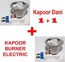 Xcellent Steel Kapoor Dani Stand for HOME OFFICE TEMPLE GOD Puja & Staying Healthy Keeping Away Mosquitoes (1+1)
