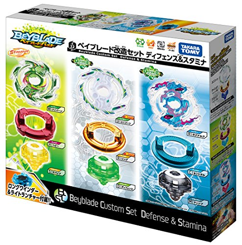 Beyblade Burst B-22 Beyblade customizable set Defence and Stamina