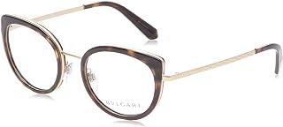 بولغاري اطار نظارة للنساء ، معدن - بني