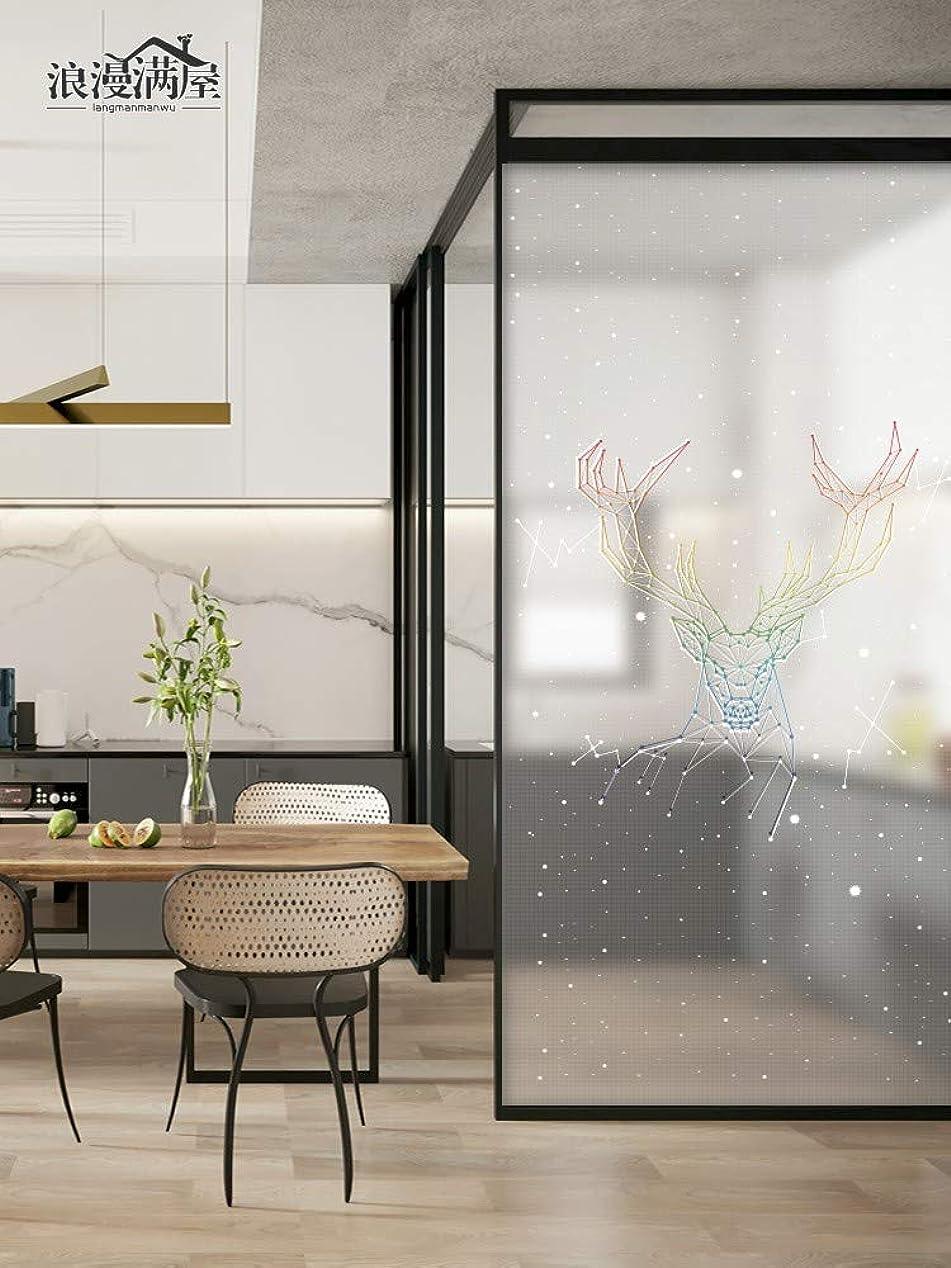 違反スチールかすれた窓のステッカーガラスフィルムの曇らされたガラスステッカー透明な不透明な居間の寝室