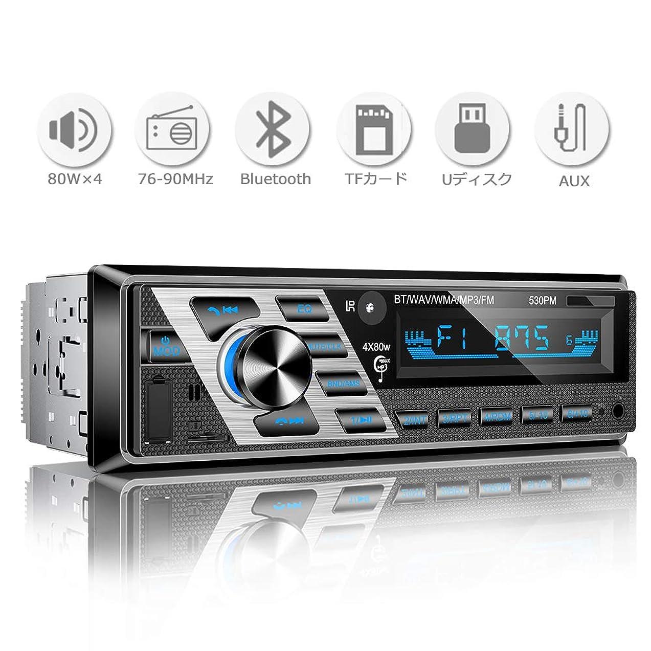 傾向ベックス見る人カーオーディオ 【2018改良版】Bluetooth 1DIN 日本FMバンド 76-90MHz AUX/USB/SDカード対応 80W×4 FMラジオ カープレイヤー 高品質 リモコン付き 日本語版取扱説明書