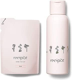 レシピスト しっかりうるおうボディーローション ローズの香り 選べるボトル(ピンク) + 詰め替え用 170mL