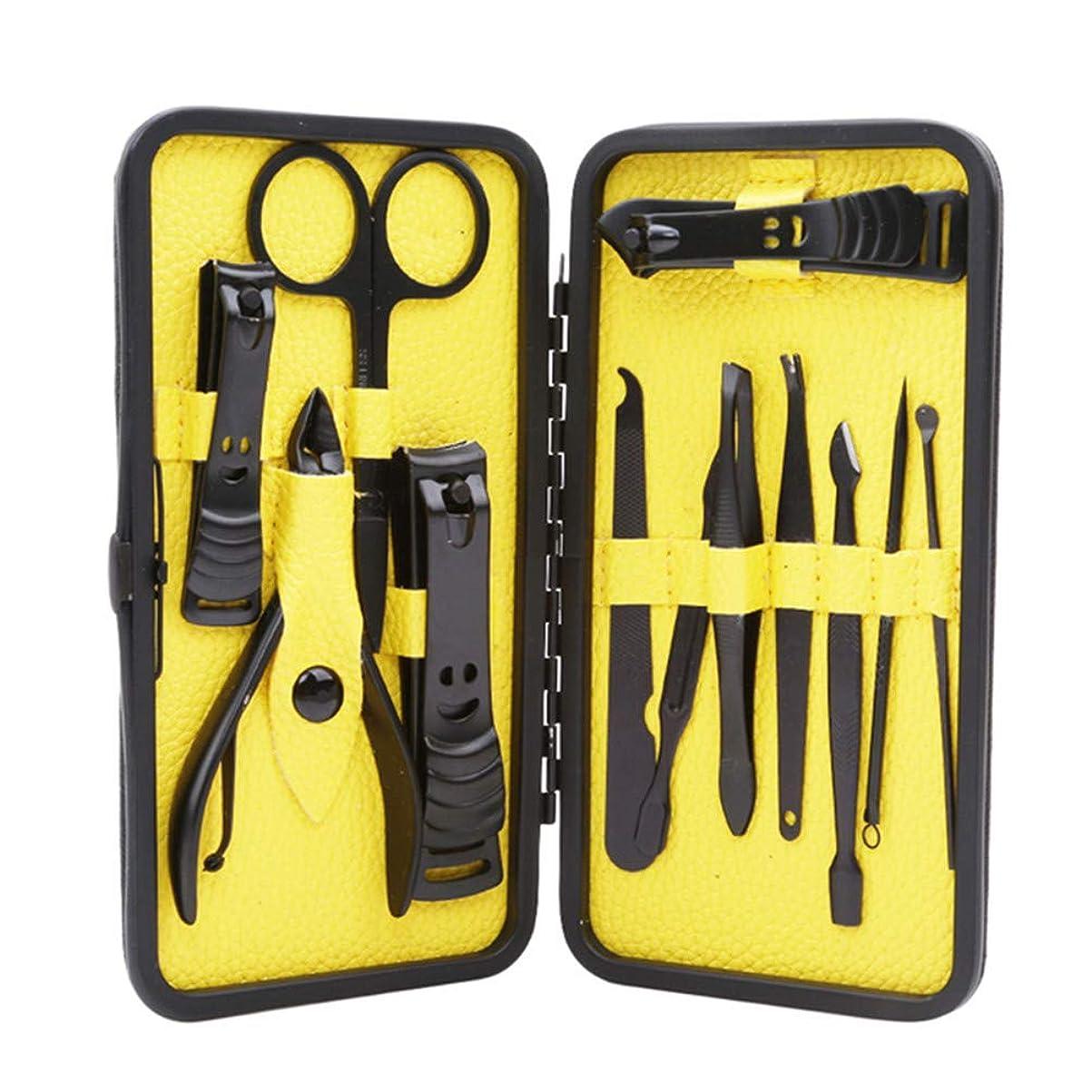 学士掻く必要条件Flybloom 12個/セットネイルマニキュアツールセットキットネイルファイルキューティクルプッシャーメイクシザーネイルクリッパーペディキュアセット、黄色