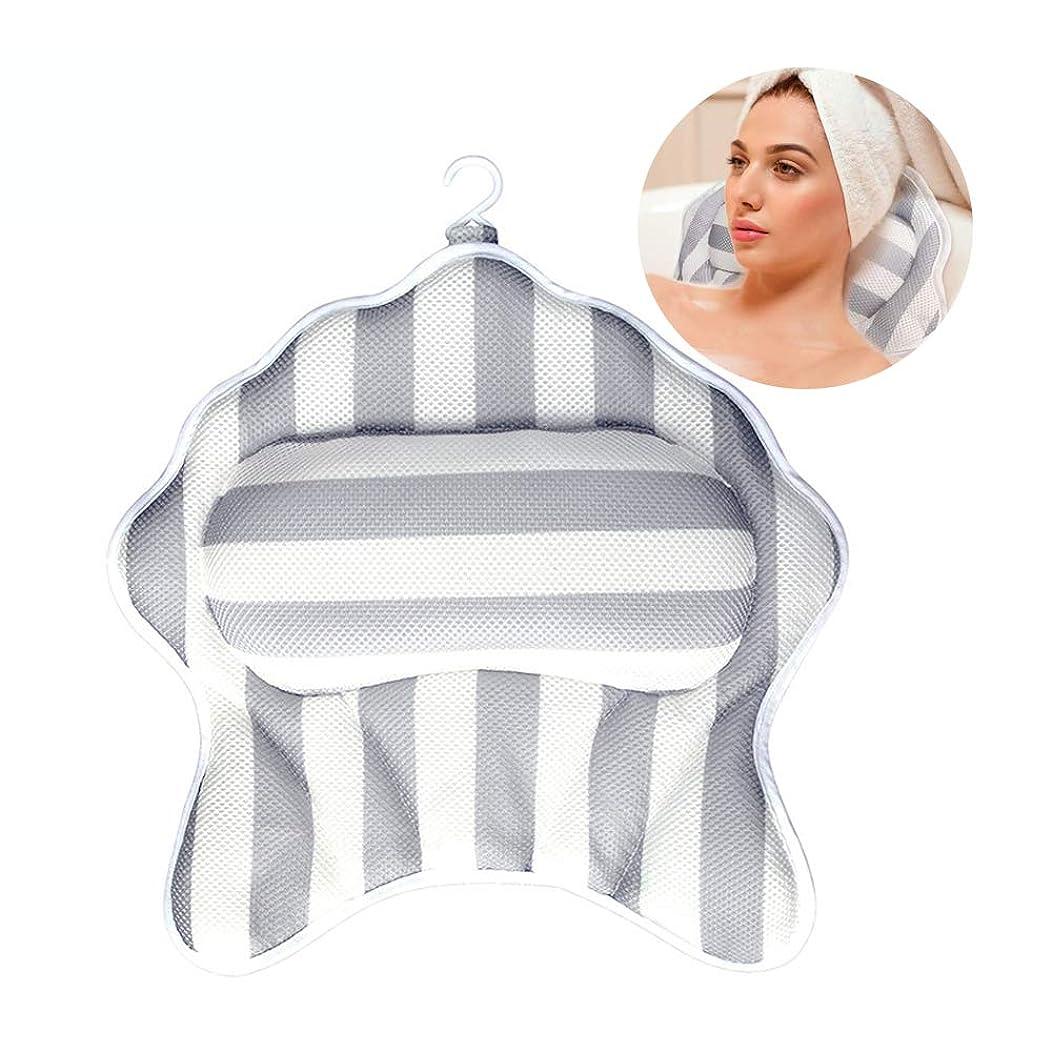 冒険執着胚芽3dメッシュヒトデスパマッサージバスタブ枕浴室枕クッションwith6強い吸引カップは洗濯機で洗えます